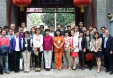 Segundo Diálogo tripartito entre sociedades civiles de China, Europa y Suramérica