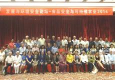 Carta Abierta al Pueblo y al Gobierno chino